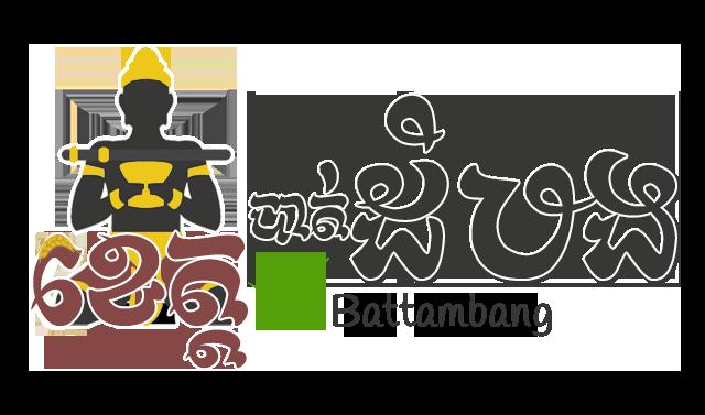 Battambang Logo, Cambodia