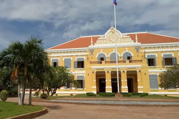 Provincial Museum, Battambang